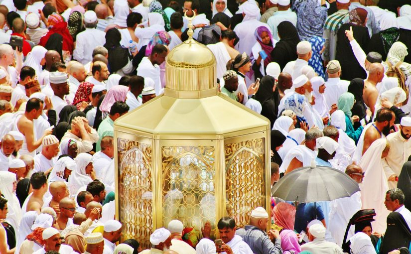 Requirements For Umrah Visa